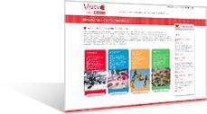 Vary - Un ERP puissant à vos côtés