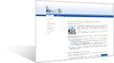 Elios - Assurance construction & développement durable