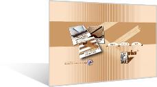 Mafika : pour embellir vos plafonds, fabrication sur mesure de poutres décoratives creuses soit en fibre de verre imitation chêne soit en pin et de voussettes décoratives en polyester à l'aspect 'vieilles briques'