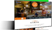 Atelier Toké - La fine cuisine. Une passion à partager